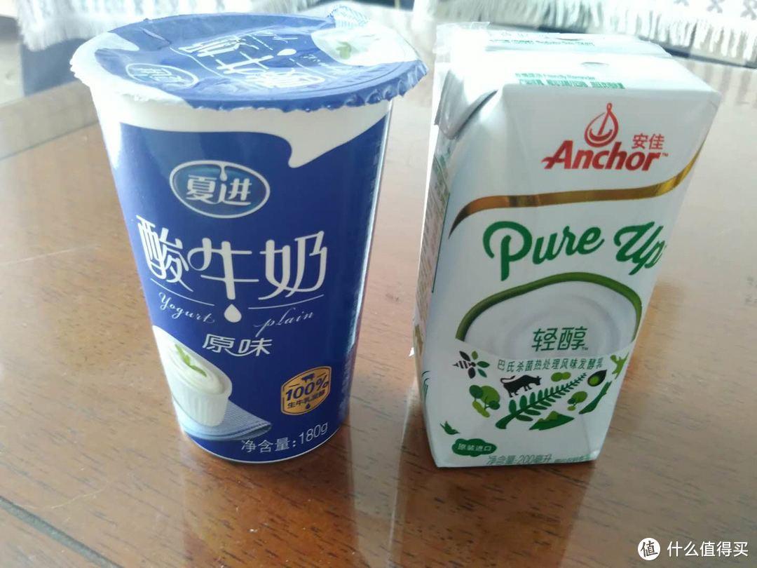 安佳酸奶有点甜——Anchor轻醇巴氏杀菌热处理风味发酵乳与 夏进原味酸牛奶小拼测