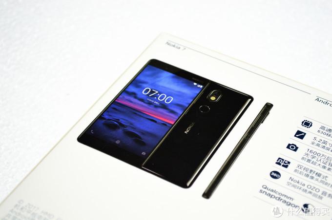 高颜值+双视野,反正都更美——诺基亚手机 Nokia 7 4+64G版本众测报告