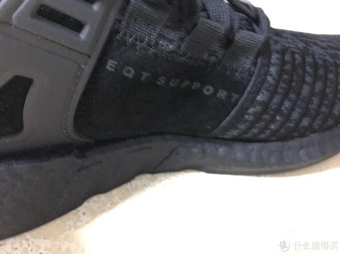 #原创新人#Adidas 阿迪达斯 EQT Support 93/17 coreblack 跑鞋 开箱及其他配色对比