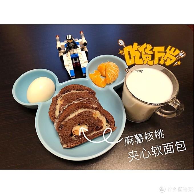 #元气早餐#来来来!超好吃的麻薯核桃夹心软欧包