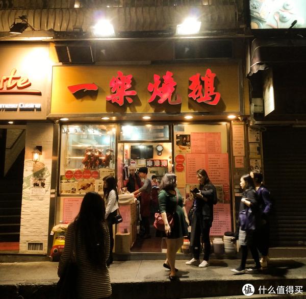 全香港小吃试毒后,送你一份8小时逛吃攻略
