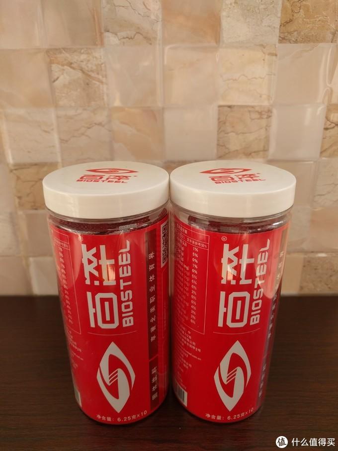 拆开里面有两罐