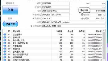 奥睿科 Type-C 移动硬盘盒使用总结(读取 速度 重量)