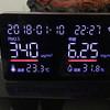 来看看你家里什么能把空气质量整爆表!斐讯悟空M1空气质量检测仪评测
