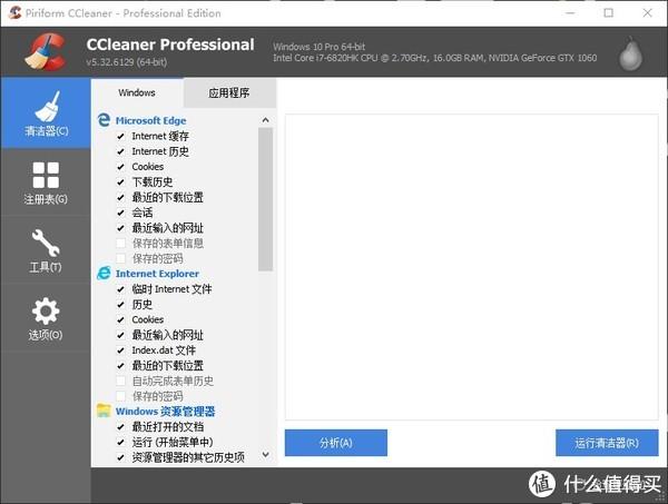 #原创新人#PC端良心软件强强强烈推荐!!(上篇)