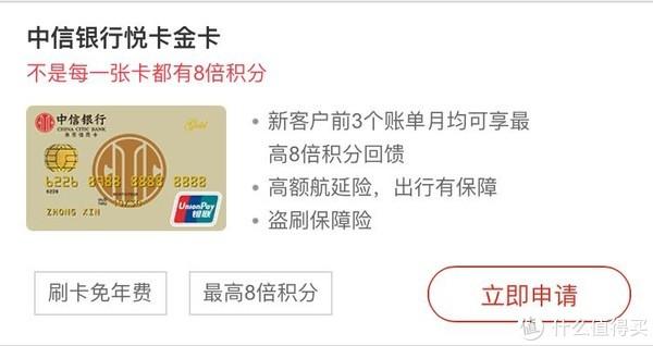 #原创新人#2017最X信用卡# 安心佛系,挑几张适合自己的羊毛卡