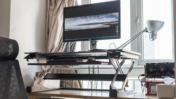 爱格升 33-406-085升降桌使用总结(摆放|升降|板材|优点|缺点)