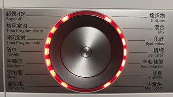 博世 WTU879H00W 干衣机使用总结(功能|烘干|操作)