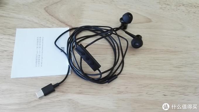 越折腾越穷,越穷越折腾—MI 小米 & BOSE 降噪耳机 折腾记