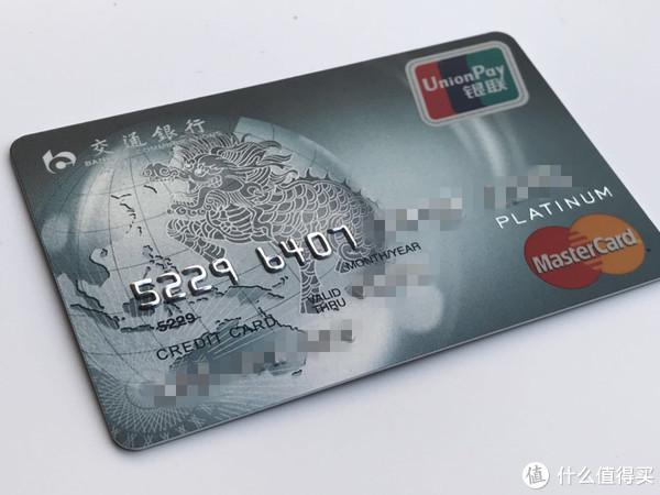 一入卡境深似海,授信百万刚入门—万言分享我的好信用卡(上篇)