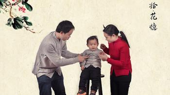 国民岳父家的童装体验:babyONE中式亲子开衫100%澳洲巴素然进口羊毛 众测测评