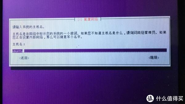 如何手残地在主机上装上Ubuntu后再安装KODI指南