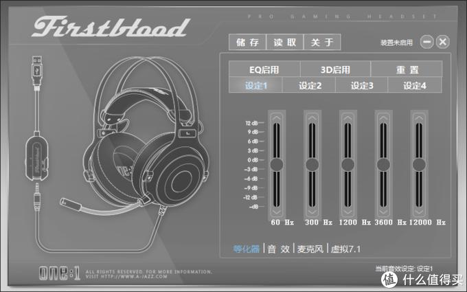 众测报告:AJAZZ黑爵 The one7.1 USB声卡游戏耳机