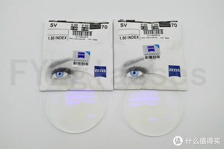 ZEISS 蔡司 驾驶型镜片1.50单光(定制) 简单评测