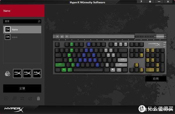 Kingston 金士顿 HyperX Alloy Elite 阿洛伊 精英版RGB 游戏机械键盘 开箱