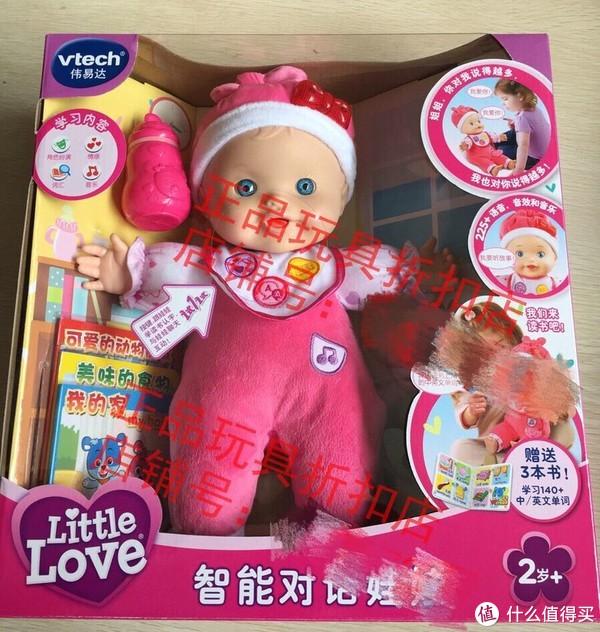 #年货大作战#新年送给宝宝的礼物推荐