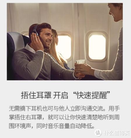 #随身好物#不管是日常通勤还是远方旅行都少不了它:SONY 索尼 MDR-1000X 蓝牙降噪 旗舰耳机
