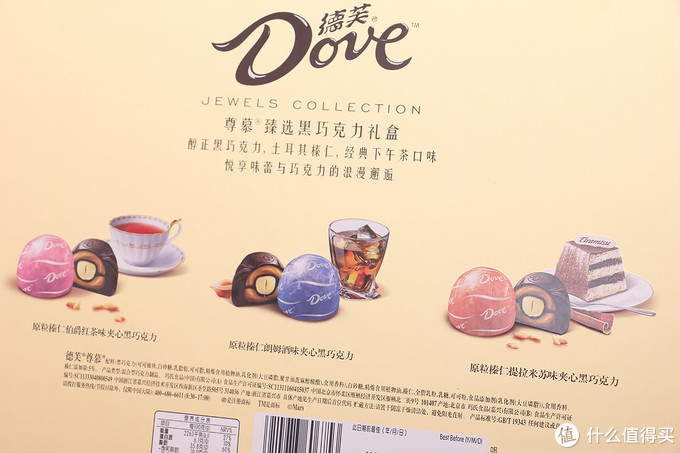 甜蜜的年货,德芙马卡龙巧克力礼盒+尊慕巧克力礼盒分享