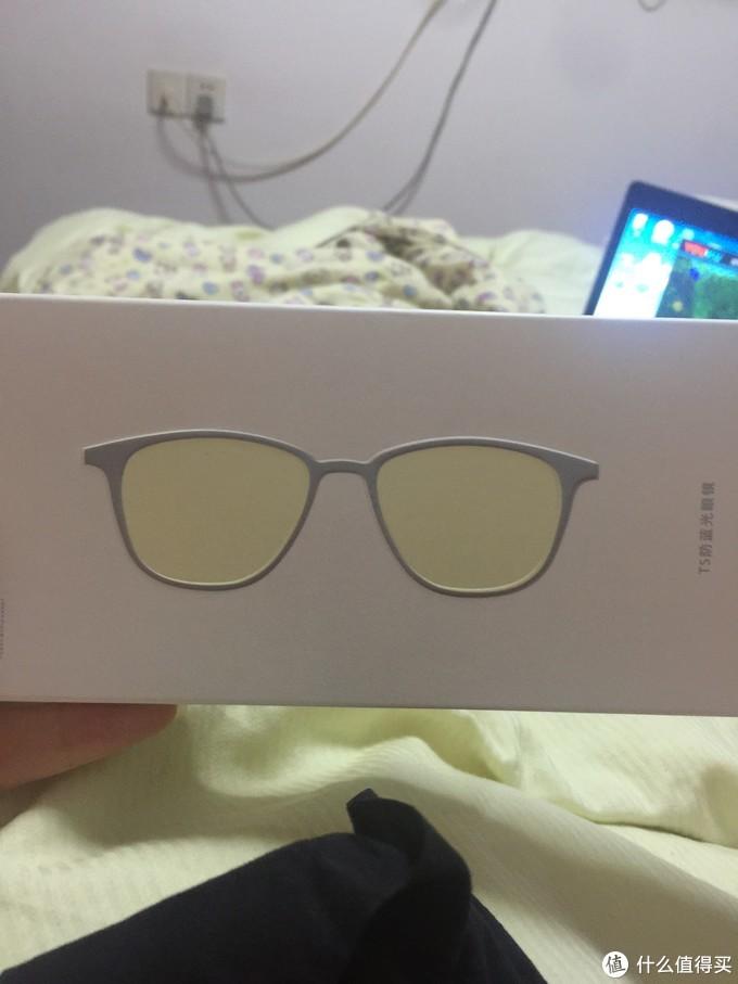 MI 小米 TS 基础蓝光眼镜 开箱
