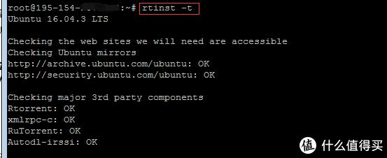 #原创新人#服务器安装Rutorrent(PT盒子)Seedbox教程