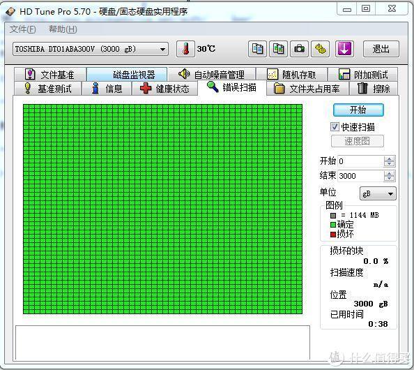 TOSHIBA 东芝 DT01ABA300V 机械硬盘 开箱