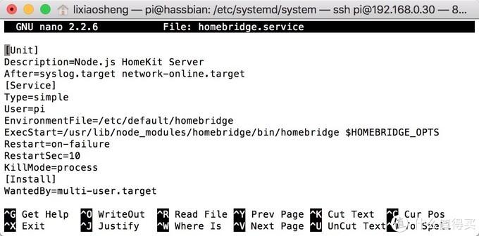 安防监控+树莓派对接Homekit