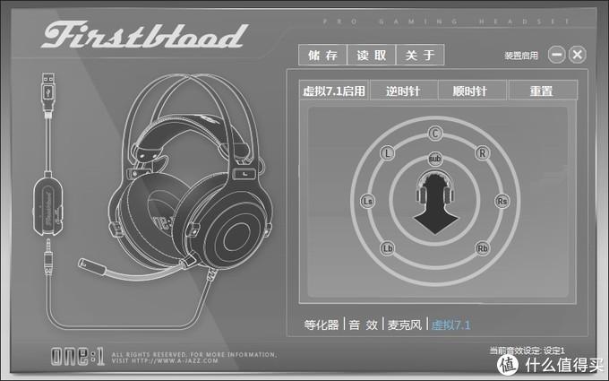 AJAZZ 黑爵 The One 7.1 环绕声游戏耳机体验