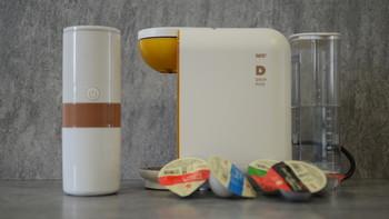 妙思 CP001 咖啡机产品介绍(机身 入水杯 出品杯 排气气孔 电源键)
