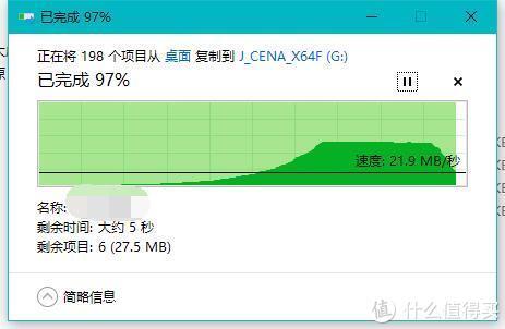 #白菜有好物# 篇二:真假?批次?容量?SanDisk 闪迪 CZ73 优盘 横评(32GB VS 64GB)