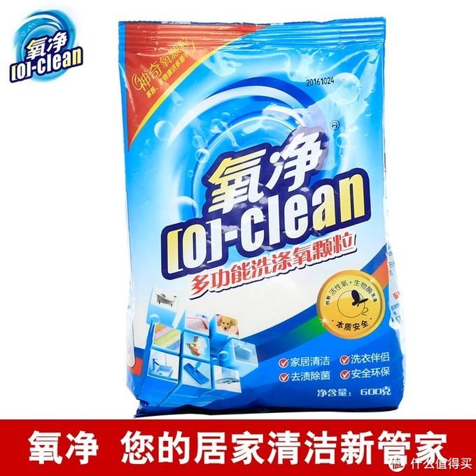 清洁大作战:分享我家的清洁用品