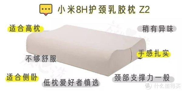 """睡过乳胶枕吗?你可能被""""100%天然乳胶""""忽悠了"""