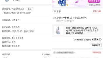 赛睿 Sensei霜冻之蓝光学版V2 游戏鼠标产品展示(RGB灯|材质|滚轮|线材|脚垫)
