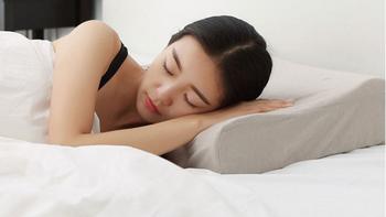 淘宝心选 三重曲线波浪型天然乳胶枕体验