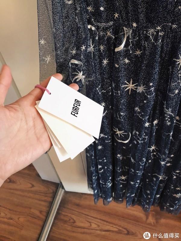第三晒·FURFUR 星月刺绣裙—不浮夸的绝版华服