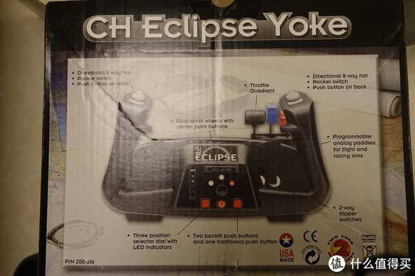 #原创新人#美亚购入CH Products Eclipse Yoke民航飞行摇杆 开箱