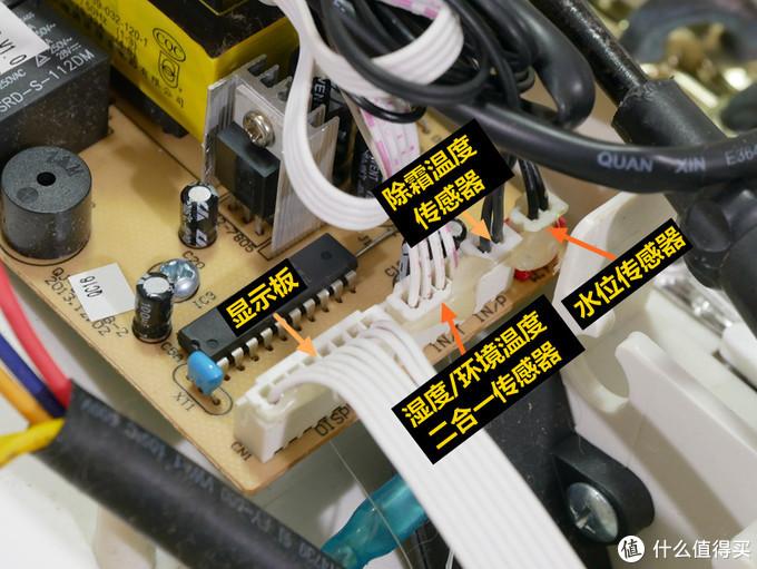 Kim工房:飞一般售后体验—PARKOO 百奥 YDA-826E 除湿机 拆解