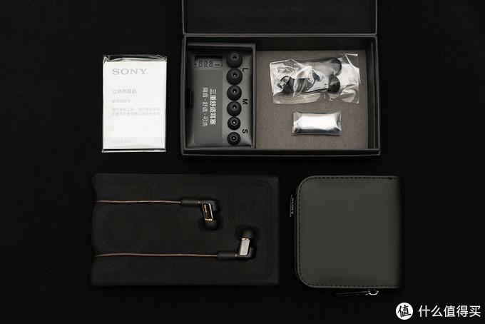 买了一次又一次的 SONY 索尼 XBA-N3AP 圈铁耳机 近距离开箱