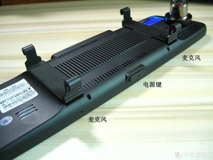 边框底部中间位置是电源键,也是后视镜唯一的常用键