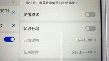 华为 M3 土豪金平板电脑优缺点总结(优点 缺点)