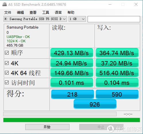 #本站首晒#Portable SSD,你的掌上随身存储:Samsung 三星 T5 500GB 移动硬盘 入手体验