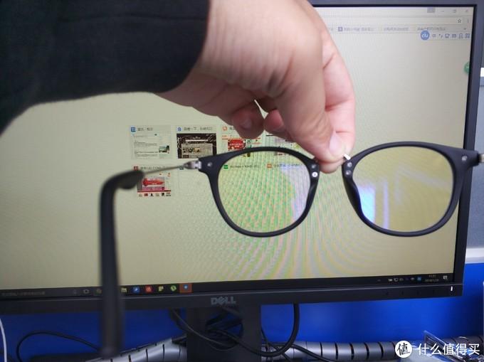 戴上眼镜装斯文  INMIX音米 防蓝光眼镜