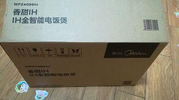 美的 WFS4010C 电饭煲开箱设计(蒸笼|内胆|液晶屏|透明面板)