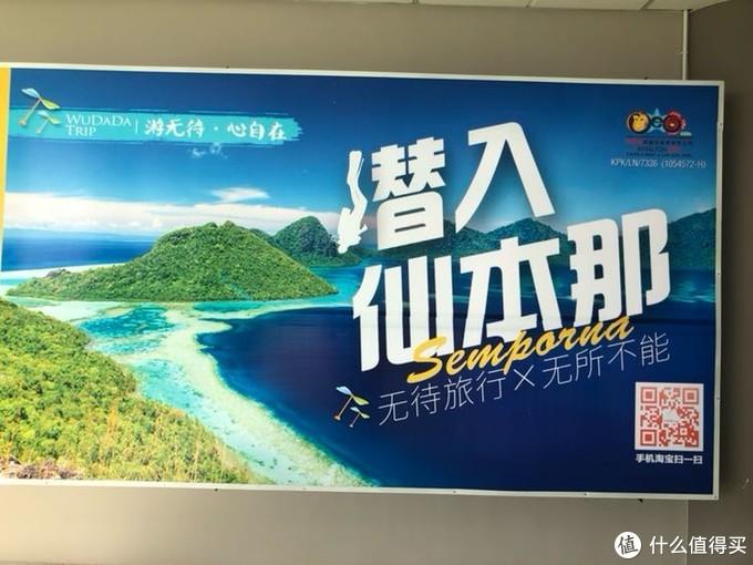 2月浪之 杭州、亚庇、斗湖、仙本那