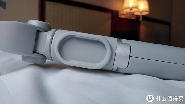 【暮三曦四】⑲—小米 蓝牙支架式手机自拍杆