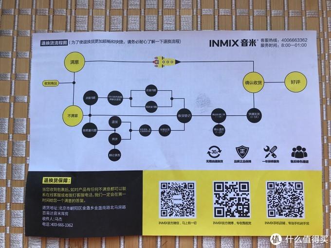 文艺风,时尚范——INMIX音米 防蓝光眼镜