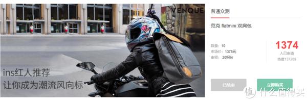 #剁主计划-南京#天气不错,晒个包吧?LeWhisper 革语设计所 13寸 都市通勤雅痞双肩包 开箱顺带EDC