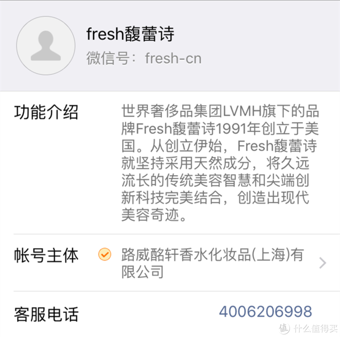 萃享新鲜活力——Fresh馥蕾诗红茶酵母酵萃精华液测评报告