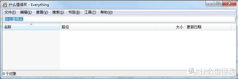 震惊,张姓大妈夺走花季少年的第一次!!!