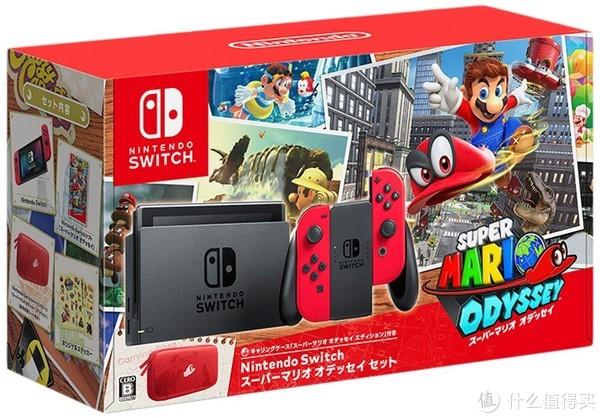 如何用淘宝6折的价格买到从不打折的Switch?Nintendo 任天堂 Switch购买全攻略