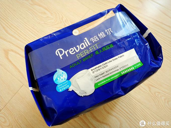 超强吸水不渗透——Prevail陪维尔 成人纸尿裤试用体验